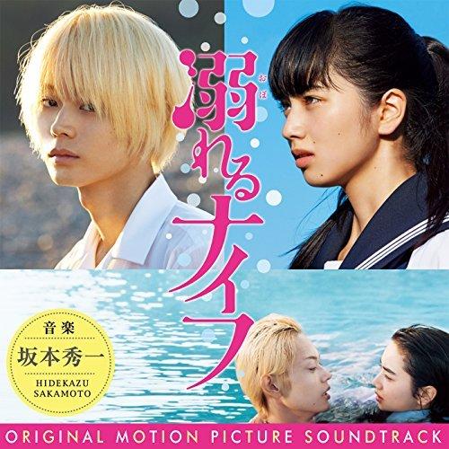 山戸結希監督 <br>                                 【CD/Compose】