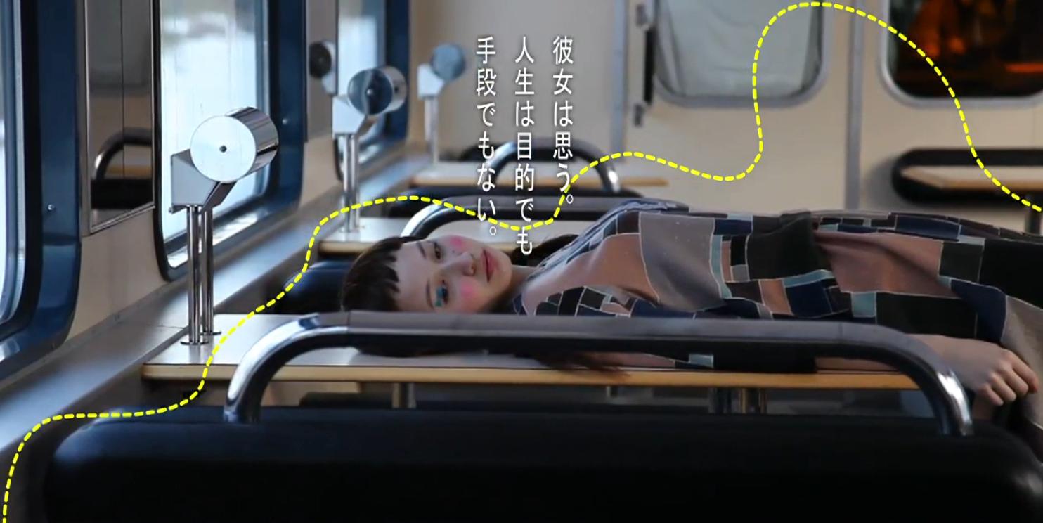 <br>                                 【CM/Compose】