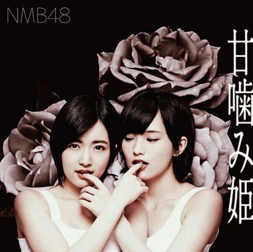 <br>                                 【CD/Arrange】