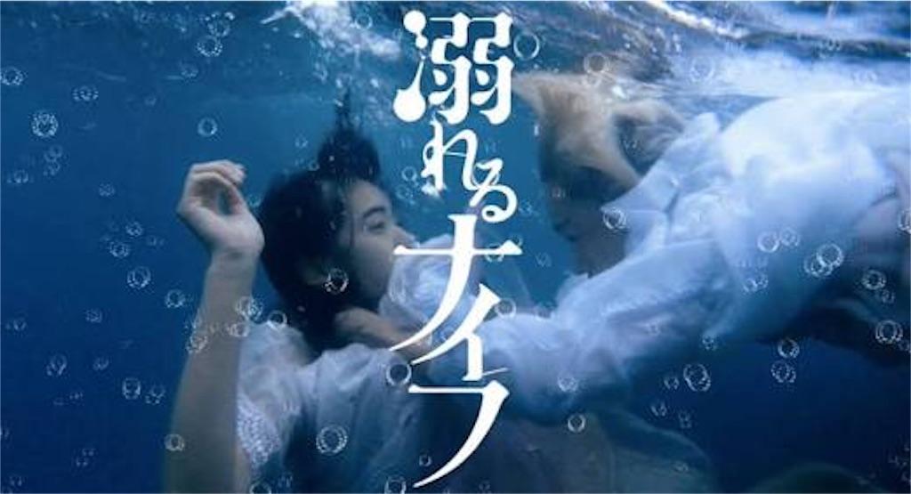 山戸結希監督 ギャガ配給 <a href='http://gaga.ne.jp/oboreruknife/'>http://gaga.ne.jp/oboreruknife/</a><br>                                 【MOVIE/Compose】