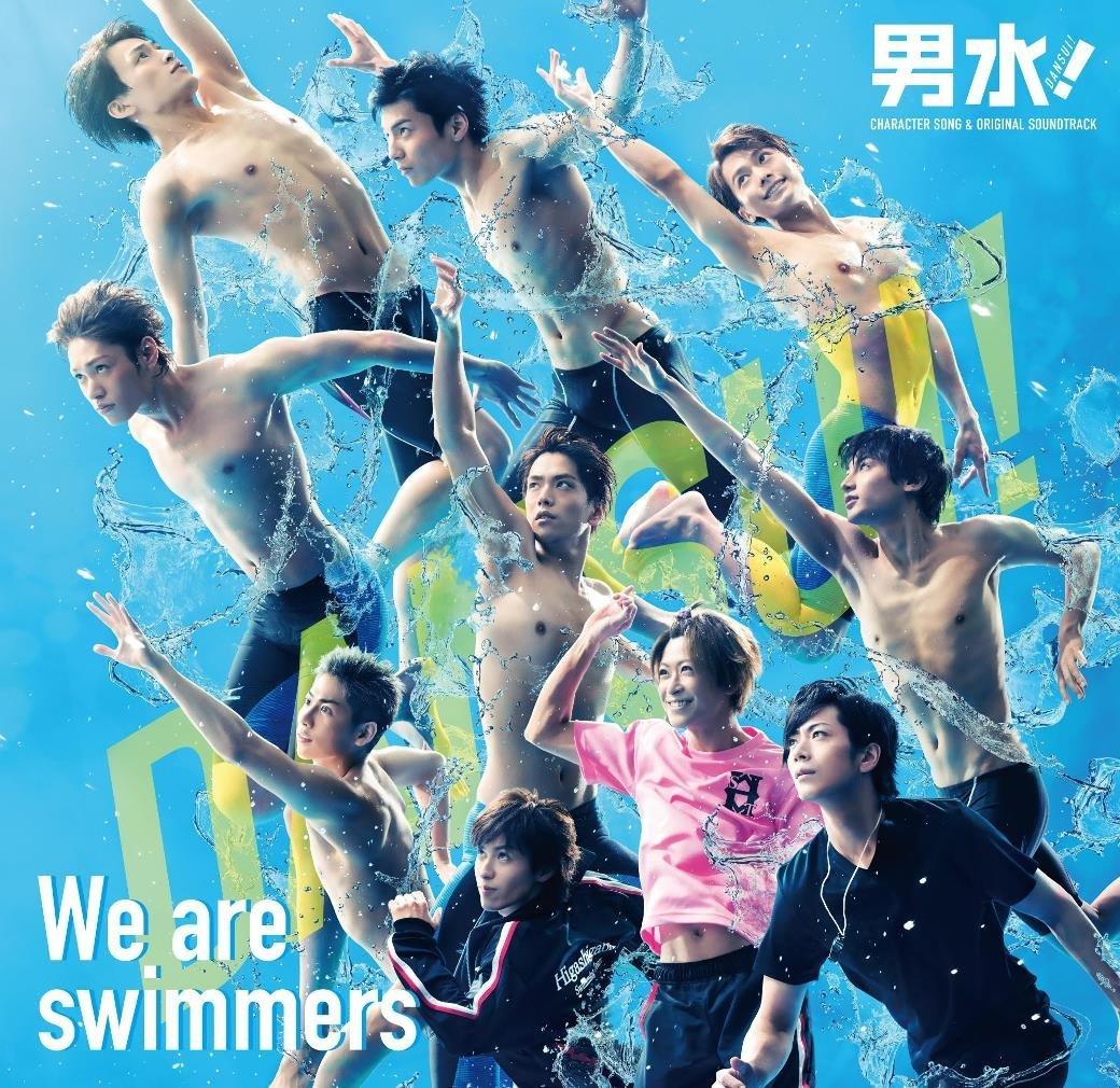 松永洋一監督 <br>                                 【CD/Track05~19 Compose】